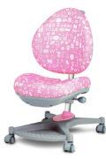 Auganti ergonominė kėdė vaikams Fantasy.